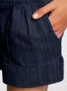 Комбинезон джинсовый на тонких бретелях oodji #SECTION_NAME# (синий), 13109007/18361/7900W - вид 5