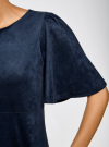 Платье из искусственной замши свободного силуэта oodji для женщины (синий), 18L11001/45622/7900N - вид 5