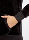 Худи базовая с карманом oodji #SECTION_NAME# (черный), 15401001B/47883/2900N - вид 5