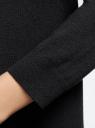 Кардиган удлиненный без застежки oodji #SECTION_NAME# (черный), 73212385-2/42506/2900N - вид 5