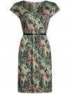 Платье трикотажное с ремнем oodji #SECTION_NAME# (зеленый), 24008033-2/16300/6243F
