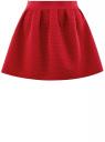 Юбка из фактурной ткани на эластичном поясе oodji #SECTION_NAME# (красный), 14100019-2/45990/4500N