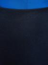 Юбка-трапеция короткая oodji #SECTION_NAME# (синий), 11600413-2/43703/7900N - вид 4