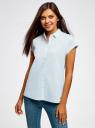 Рубашка хлопковая с коротким рукавом oodji #SECTION_NAME# (синий), 13K11001/46401/7002N - вид 2