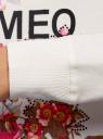 Свитшот с цветочным принтом и надписью oodji для женщины (белый), 14801001-5/45739/1247P
