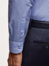 Рубашка базовая приталенная oodji для мужчины (синий), 3B110019M/44425N/7075G - вид 5