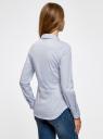 Рубашка базовая с нагрудными карманами oodji #SECTION_NAME# (синий), 11403222B/42468/7010D - вид 3