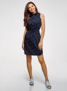 Платье хлопковое на кулиске oodji #SECTION_NAME# (синий), 11901147-5B/42468/7912Q - вид 2