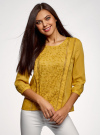 Блузка прямого силуэта с вышивкой oodji #SECTION_NAME# (желтый), 11411094/45403/5700N - вид 2