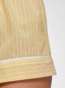 Шорты домашние из хлопка oodji для женщины (желтый), 59807061/49806/5210S