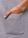 Кардиган без застежки с накладными карманами oodji #SECTION_NAME# (серый), 63203131/48518/8000M - вид 5