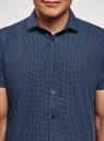 Рубашка хлопковая с коротким рукавом oodji #SECTION_NAME# (синий), 3L210051M/19370N/7975G - вид 4