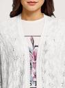 Кардиган ажурной вязки без застежки oodji #SECTION_NAME# (белый), 63207194-1/50004/1200N - вид 4