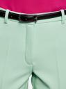 Брюки зауженные с контрастным ремнем oodji для женщины (зеленый), 11706197/42830/6500N