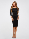 Платье с вырезом-лодочкой (комплект из 2 штук) oodji #SECTION_NAME# (черный), 14017001T2/47420/2900N - вид 2