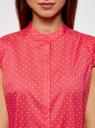 Рубашка с воротником-стойкой и коротким рукавом реглан oodji #SECTION_NAME# (розовый), 13K03006B/26357/4D10Q - вид 4
