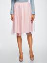 Юбка-пачка на эластичном поясе oodji для женщины (розовый), 13G00006/47324/4A01N