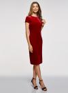 Платье миди с вырезом на спине oodji #SECTION_NAME# (красный), 24001104-8B/48621/4500N - вид 6