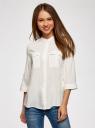 Блузка вискозная с регулировкой длины рукава oodji #SECTION_NAME# (белый), 11403225-3B/26346/1200N - вид 2