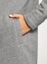 Кардиган трикотажный с подкладкой из искусственного меха oodji #SECTION_NAME# (серый), 19201007/18586/2312B - вид 5