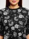 Платье прямого силуэта с кружевом oodji для женщины (черный), 14008033/48881/2923F