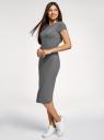 Платье миди (комплект из 2 штук) oodji #SECTION_NAME# (серый), 24001104T2/47420/2501M - вид 6