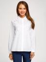 Рубашка хлопковая свободного силуэта oodji #SECTION_NAME# (белый), 13K11019/12836/1000N - вид 2