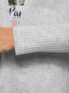 Кардиган удлиненный без застежки oodji #SECTION_NAME# (серый), 63212595/48102/2000M - вид 5