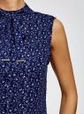 Топ свободного силуэта с завязками oodji #SECTION_NAME# (синий), 24911002/36215/7980G - вид 5