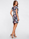 Платье трикотажное приталенного силуэта oodji для женщины (синий), 14001117-14B/45344/7941F