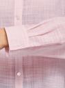 Рубашка удлиненная свободного силуэта oodji для женщины (розовый), 13L11028/49973/5410S