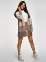 Кардиган свободного силуэта с карманами oodji для женщины (бежевый), 63207192/47104/3312S