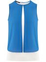 Блузка двуцветная многослойная oodji #SECTION_NAME# (синий), 14901418/26546/1275B