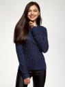 Джемпер ажурный с длинным рукавом oodji для женщины (синий), 63807371/50389/7900X