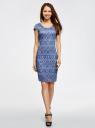 Платье трикотажное с глубоким вырезом на спине oodji для женщины (синий), 14001206/42588/7510G
