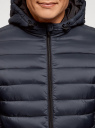 Куртка стеганая с капюшоном oodji #SECTION_NAME# (синий), 1B112009M/25278N/7901N - вид 4