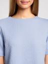 Платье трикотажное с фактурным узором oodji #SECTION_NAME# (синий), 24001110-1/45351/7000N - вид 4