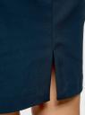 Юбка прямая с завышенной талией oodji #SECTION_NAME# (синий), 21601295/33574/7400N - вид 5