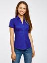 Рубашка с V-образным вырезом и отложным воротником oodji #SECTION_NAME# (синий), 11402087/35527/7501N - вид 2
