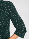 Блузка вискозная с регулировкой длины рукава oodji #SECTION_NAME# (зеленый), 11403225-3B/26346/6910G - вид 5