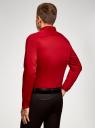Рубашка базовая приталенная oodji #SECTION_NAME# (красный), 3B140002M/34146N/4500N - вид 3
