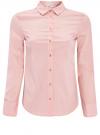 Рубашка базовая из хлопка oodji #SECTION_NAME# (розовый), 11403227B/14885/4000N