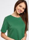 Платье из фактурной ткани прямого силуэта oodji #SECTION_NAME# (зеленый), 24001110-3/42316/6E00N - вид 4