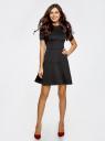 Платье трикотажное с расклешенной юбкой oodji для женщины (черный), 14001165/33038/2900N