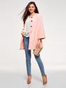 Пальто А-образного силуэта на пуговицах oodji для женщины (розовый), 10103023-1/45223/4000N