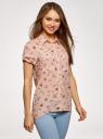 Блузка из вискозы с нагрудными карманами oodji #SECTION_NAME# (розовый), 11400391-5B/48756/4041O - вид 2