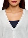 Кардиган вязаный свободного силуэта oodji для женщины (белый), 63212569/45763/1200N