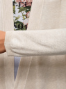 Кардиган свободного силуэта без застежки oodji для женщины (слоновая кость), 73212371-1B/45641/3300M