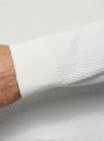 Джемпер хлопковый с длинным рукавом oodji для мужчины (белый), 4B112023M/47167N/1200N