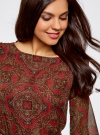 Платье из шифона с ремнем oodji для женщины (красный), 11900150-5/13632/4533E - вид 4